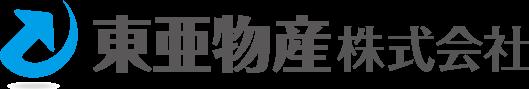 東亜物産株式会社